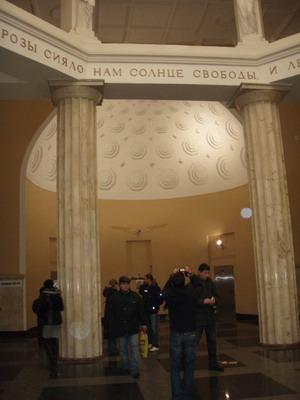 вестибюль_курская