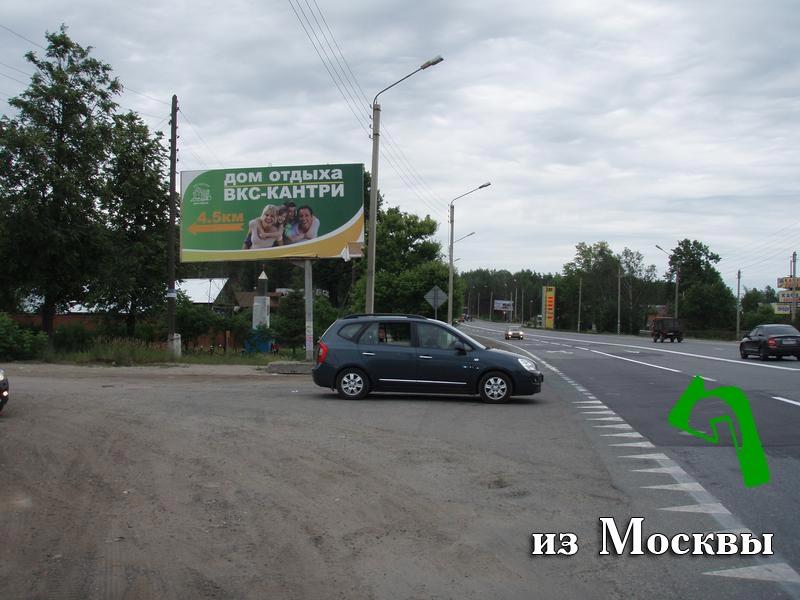 Фотография азс тнк, мкад, 26-й км (), внутреннее кольцо